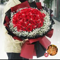 爆款-48枝红玫瑰满天星花束送女友老婆生日周年情人节七夕节女神节圣诞节520
