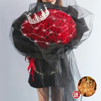 爆款-99枝红玫瑰花束送女友老婆情人节女神节七夕节圣诞节520求婚生日爱情周年