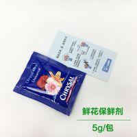 赠品--鲜花营养液单买不发货