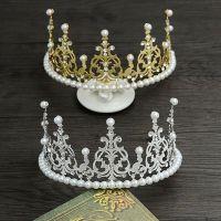 赠品--情人节女王皇冠装饰摆件皇冠婚礼珍珠皇冠摆件王冠